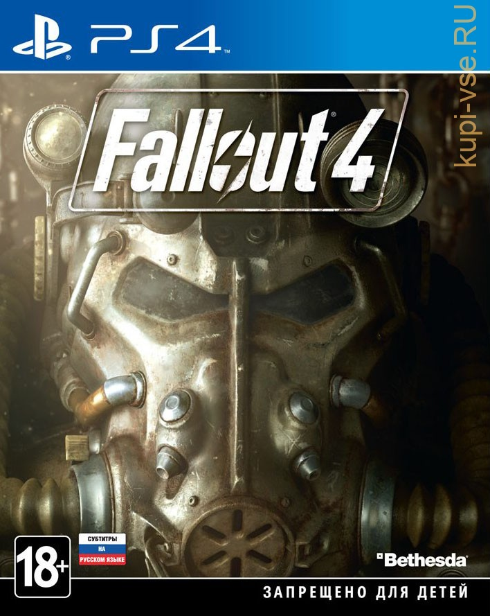 Fallout 4 для PS4 б/у