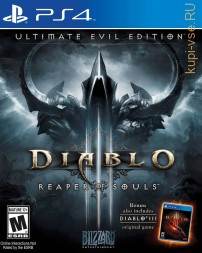 Diablo III: Reaper of Souls. Ultimate Evil Edition для PS4 б/у