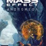 MASS EFFECT: ANDROMEDA [4DVD] (ЧЕТЫРЕ DVD)