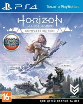 Horizon Zero Dawn: Complete Edition для PS4 б/у
