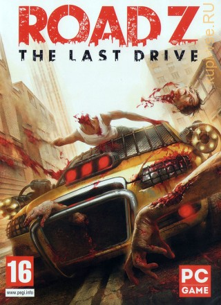 ROAD Z: THE LAST DRIVE (НА АНГЛ. ЯЗЫКЕ) - action / racing