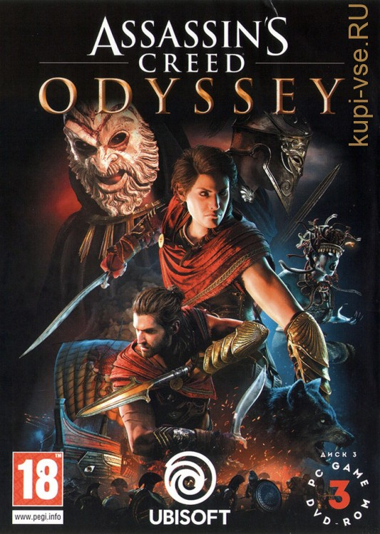 ASSASSIN`S CREED ODYSSEY (ОЗВУЧКА) [3DVD]