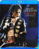 Michael Jackson - Live History World Tour in Munich