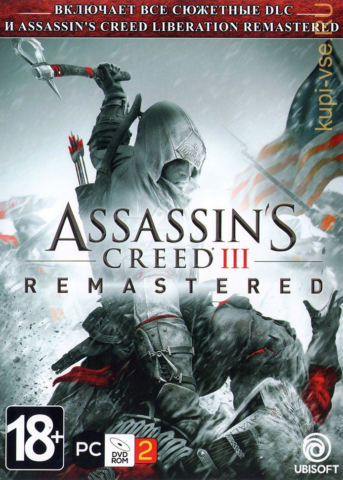 Assassin's Creed 3: Remastered [2DVD]