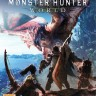 MONSTER HUNTER: WORLD (ЛИЦЕНЗИЯ) [2DVD]