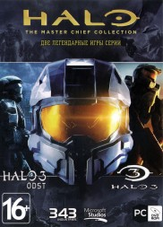 Halo 3 + ODST