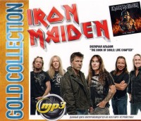 "Iron Maiden: Gold Collection (вкл.альбом ""The Book of Souls: Live Chapter"")"