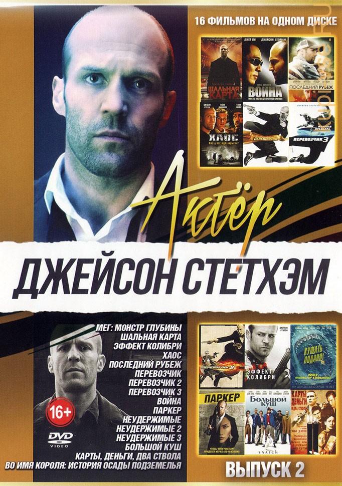 Русский актер в Голливуде. Юрий Колокольников | БезУмаОтСинема ... | 970x682
