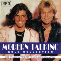 "Modern Talking: Gold Collection (включая альбомы ""Ready For The Mix"" и ""Instrumental Version"")"