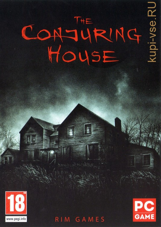 THE CONJURING HOUSE (ЛИЦЕНЗИЯ)