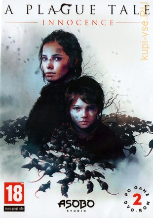 A PLAGUE TALE: INNOCENCE [2DVD] - action / adventure / horror от 3-его лица