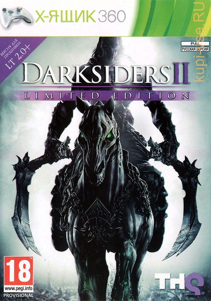 Darksiders II X-BOX360