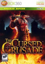 The Cursed Crusade русская версия Rusbox360 (dashboard 13146)