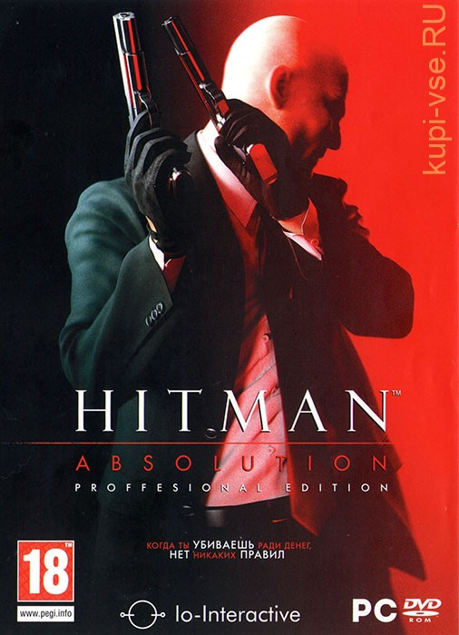 HITMAN ABSOLUTION (ОЗВУЧКА)