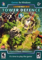 "АНТОЛОГИЯ GC: TOWER DEFENCE # 2: 30 ИГР В СТИЛЕ ""БАШЕНКИ"""