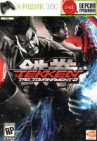 Tekken Tag Tournament 2 XBOX360