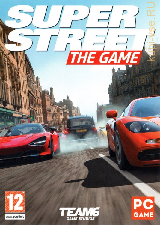 SUPER STREET: THE GAME (ЛИЦЕНЗИЯ)