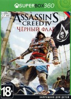 Assassin's Creed 4 - Black Flag  (Русская версия) XBOX