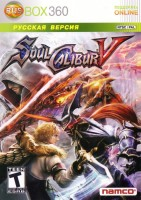 Soul Calibur V русская версия Rusbox360 (dashboard 13599; прошивка LT+2.0)