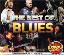 THE BEST OF BLUES (СБОРНИК MP3)