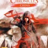 ASSASSIN`S CREED CHRONICLES: CHINA