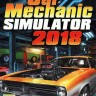 CAR MECHANIC SIMULATOR 2018 (ЛИЦЕНЗИЯ)