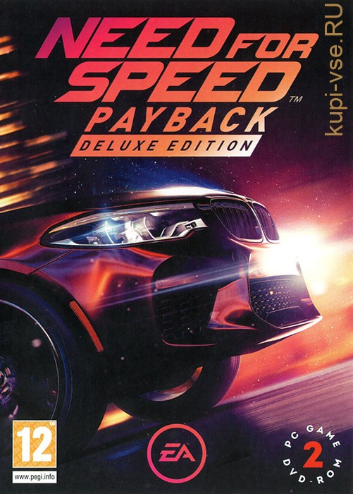 NEED FOR SPEED PAYBACK (ОЗВУЧКА) [2DVD]