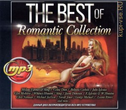 THE BEST OF ROMANTIC COLLECTION (СБОРНИК MP3)