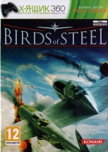 Birds of Steel XBOX