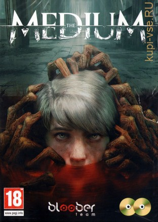 MEDIUM [2DVD] - Adventure / Psychological Horror