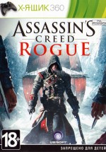 Assassin's Creed Rogue (Русская версия) XBOX