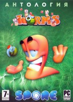 АНТОЛОГИЯ GC: WORMS + SPORE (14 В 1)