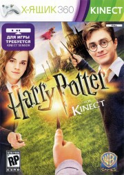 Harry Potter for Kinect [Eng] XBOX360