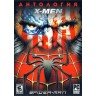 АНТОЛОГИЯ GC: X-MEN + SPIDERMAN (10 В 1)