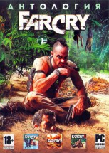 АНТОЛОГИЯ GC: FAR CRY # 1 (3 В 1)