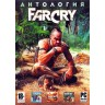 АНТОЛОГИЯ GC: FAR CRY (3 В 1)