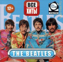 MP3 - The Beatles - Все Хиты