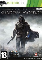 Middle-Earth: Shadow of Mordor [2DVD] (Русская версия) XBOX