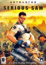 АНТОЛОГИЯ GC: SERIOUS SAM (6 В 1)