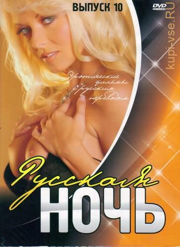 Чувствительный эротический фильм с русским переводом