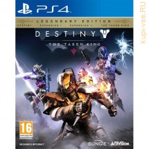 Destiny: The Taken King. Legendary Edition для PS4 б/у