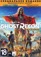 TOM CLANCY`S GHOST RECON WILDLANDS (ОЗВУЧКА) [4DVD]