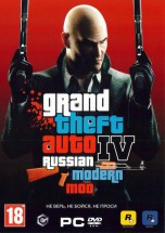 GTA 4 RUSSIAN MODERN MODE