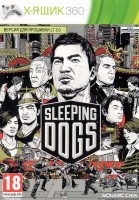 Sleeping Dogs X-BOX360