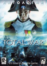 АНТОЛОГИЯ GC: TOTAL WAR # 2 (5 В 1)