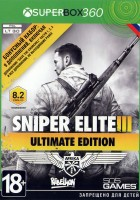 Sniper Elite III: Ultimate Edition (Русская версия) XBOX