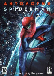 АНТОЛОГИЯ GC: SPIDERMAN # 2 (4 В 1)