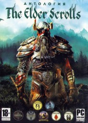 АНТОЛОГИЯ GC: THE ELDER SCROLLS (7 В 1)