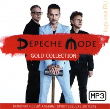 DEPECHE MODE. GOLD COLLECTION (Включая новый альбом: Spirit (Deluxe Edition), СБОРНИК MP3)
