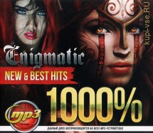 1000% Enigmatic (New & Best Hits)